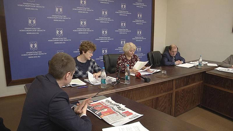 Заседание экстренной комиссии облизбиркома