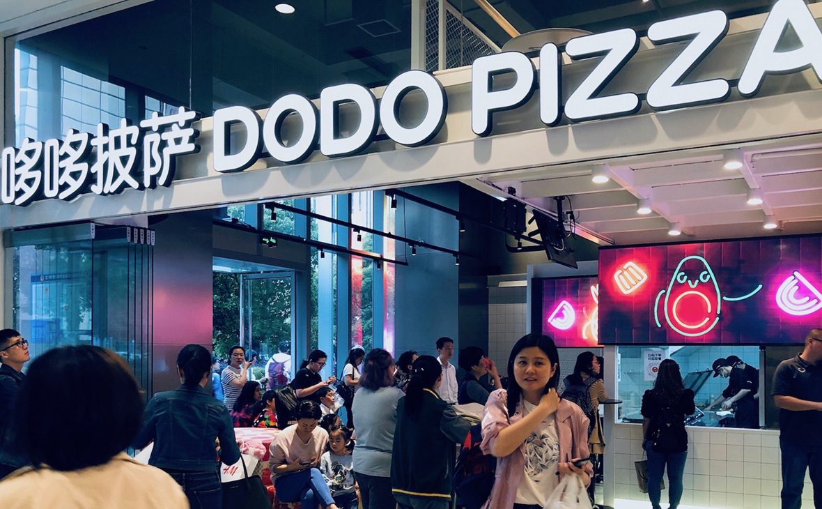 Основатель Dodo Pizza объявил о закрытии сети в Китае