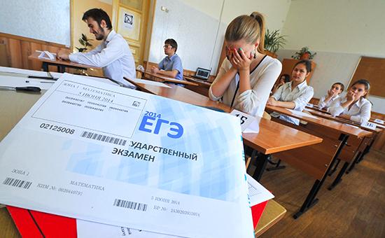 Во время сдачи единого государственного экзамена (ЕГЭ) по математике в одной из школ
