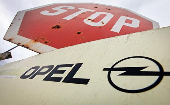 General Motors, которой принадлежат Opel и Chevrolet, закроет российские заводы