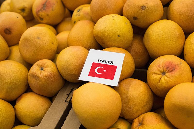 Турецкие мандарины в одном из магазинов России. Фото: декабрь, 2015 г.
