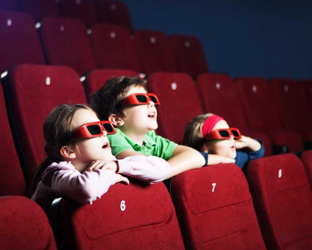 Кино еготика