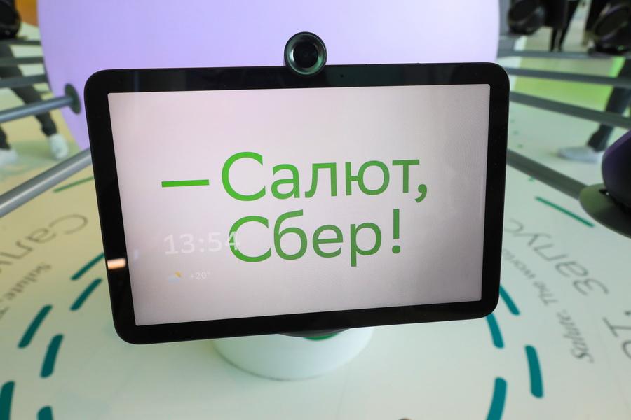 Фото:Пименов Роман / ТАСС