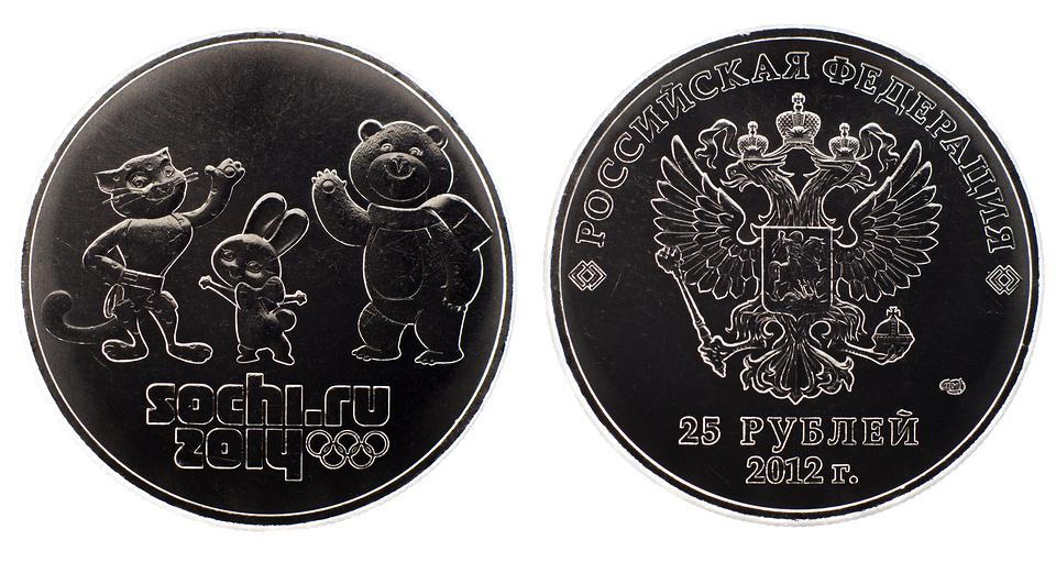 Памятнаямонета в честь Олимпиады вСочиноминалом 25 рублей, на аверсе которойизображен государственный герб России