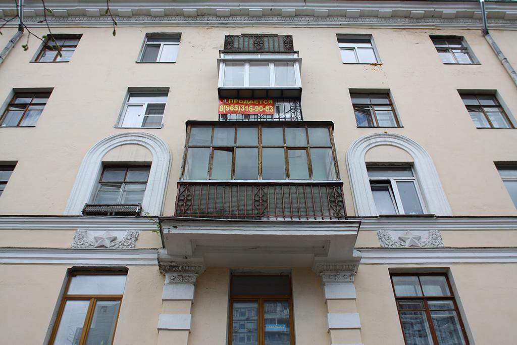 Рабочий поселок  Эти здания отличают декоративные фасады иулучшенные планировки квартир  На фото: дом наКунцевской улице