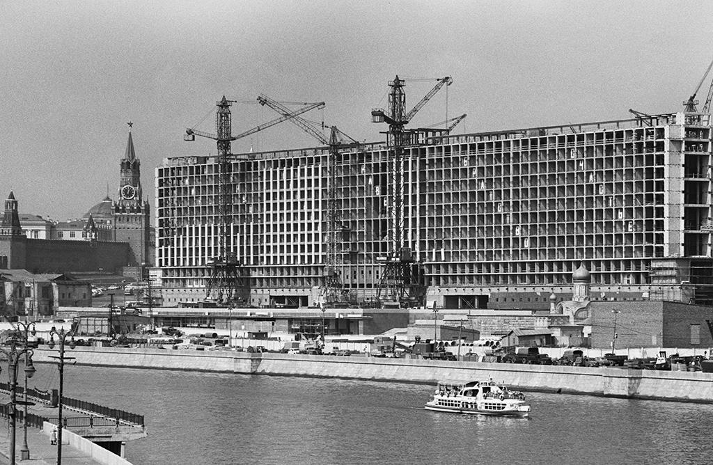 Строительство гостиницы «Россия». Фото 1965 года