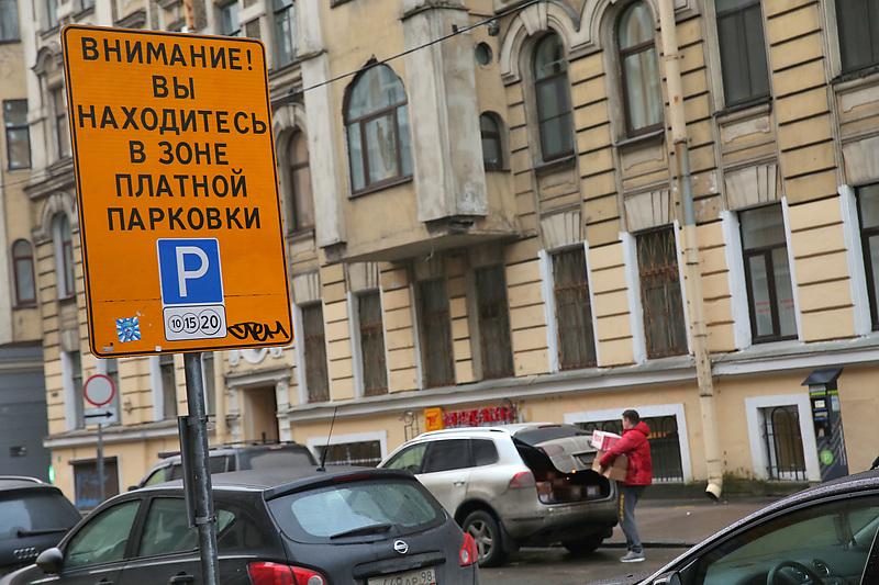 Продажа бизнеса авто - парковки в петербурге работа покров владимирская область свежие вакансии