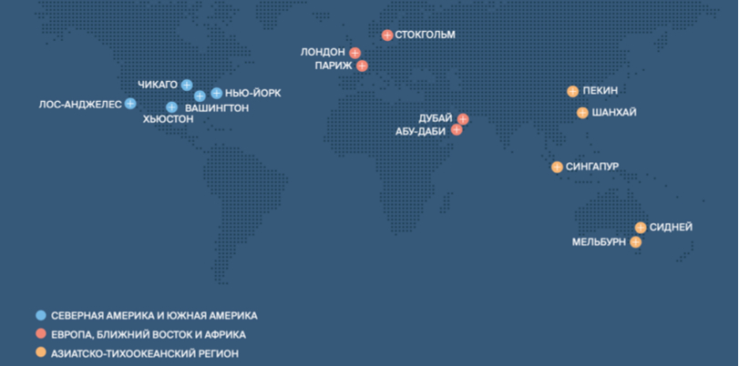 15 ключевых кластеров экологического строительства в мире
