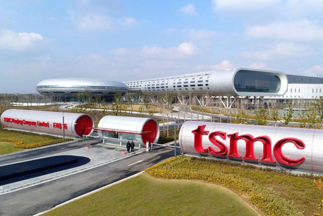 Предприятие TSMC