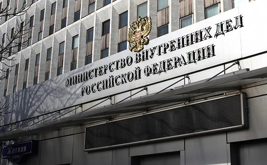 Здание МВД России