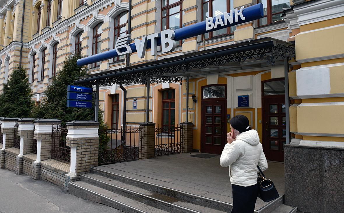 Офис банка ВТБ в Киеве