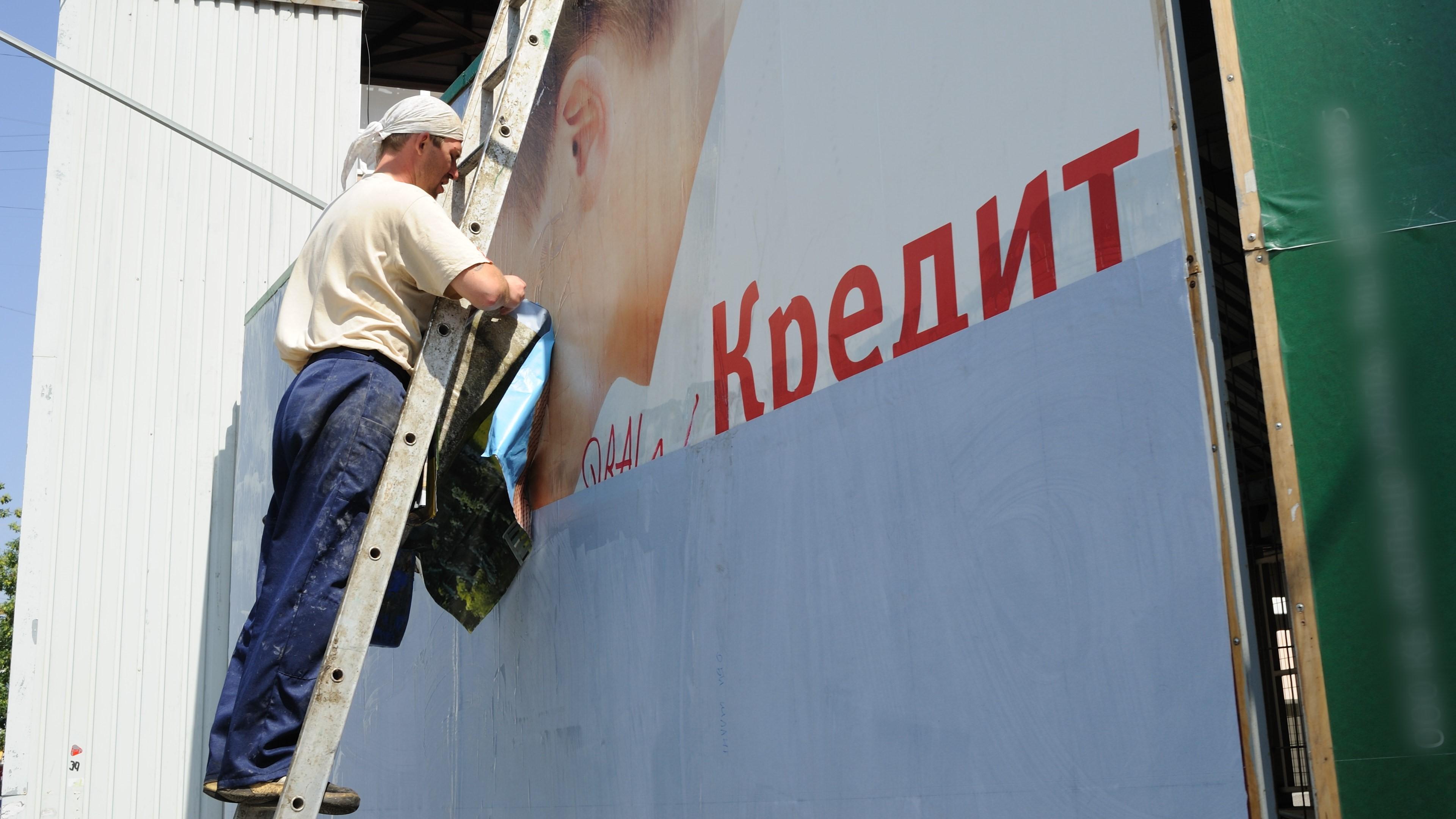 Фото: Антон Буценко, РБК Екатеринбург