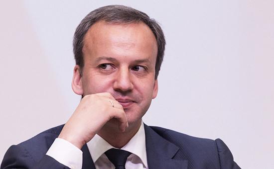 Заместитель председателя правительства России Аркадий Дворкович