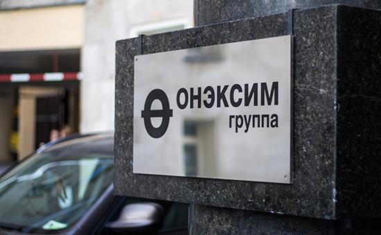 ОНЭКСИМ приступил к продаже пакета акций UC Rusal