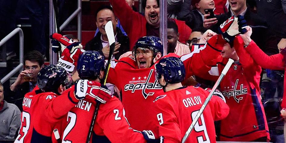 Александр Овечкин забросил 600-ю шайбу в НХЛ