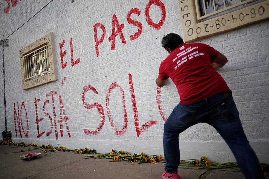 Эль-Пасо, Техас