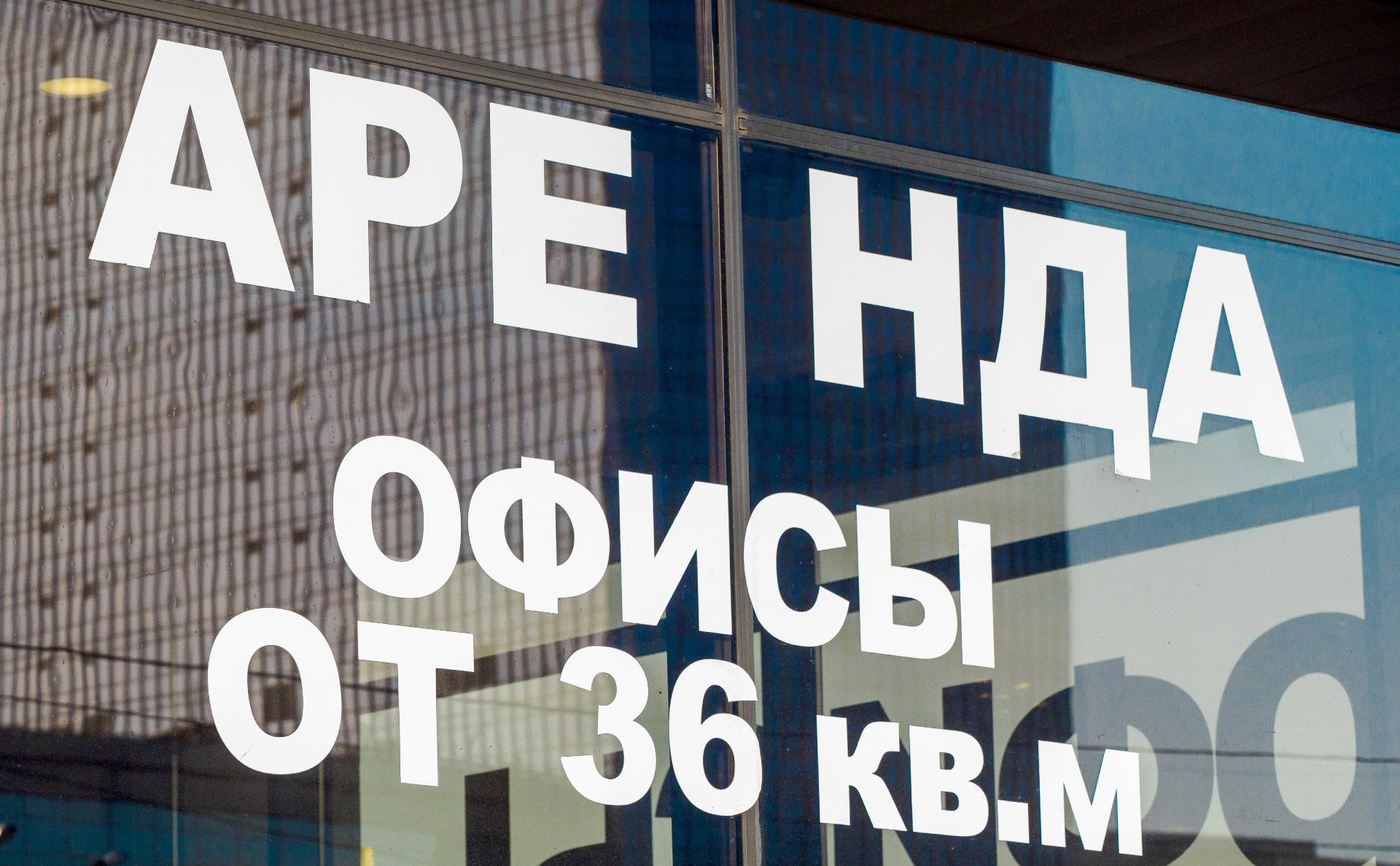 Фото:Семен Лиходеев / ТАСС