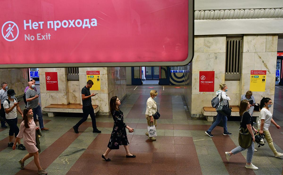 Пассажиры на станции метро «Университет»