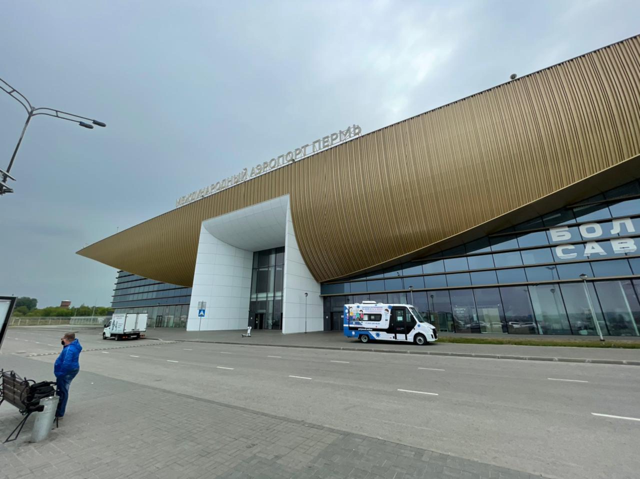 Почти 100%: Пермский аэропорт сообщил о загрузке первого рейса в Хургаду