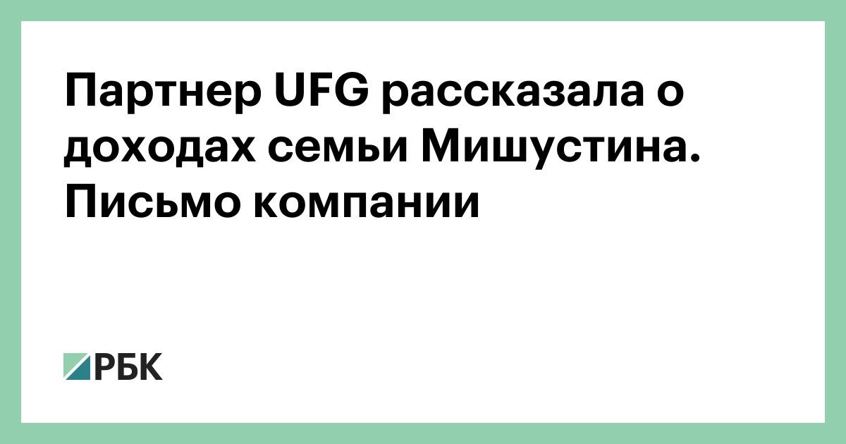 https://www.rbc.ru/politics/07/02/2020/5e3c58fc9a7947e99ad67142