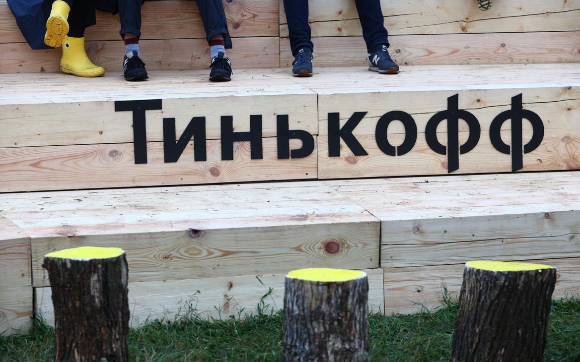 Фото:Андрей Гордеев / TACC