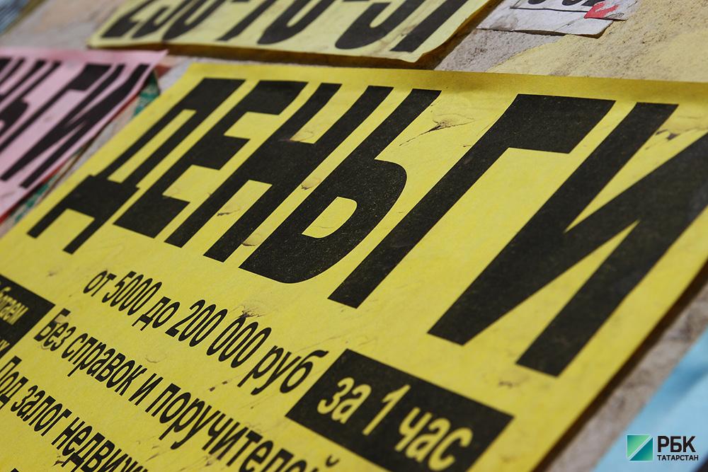 мфо первый кредит подать заявку на кредит в бинбанк онлайн заявка на кредит наличными