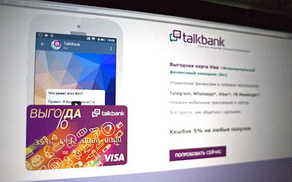 Как разблокировать карту кредит европа банк