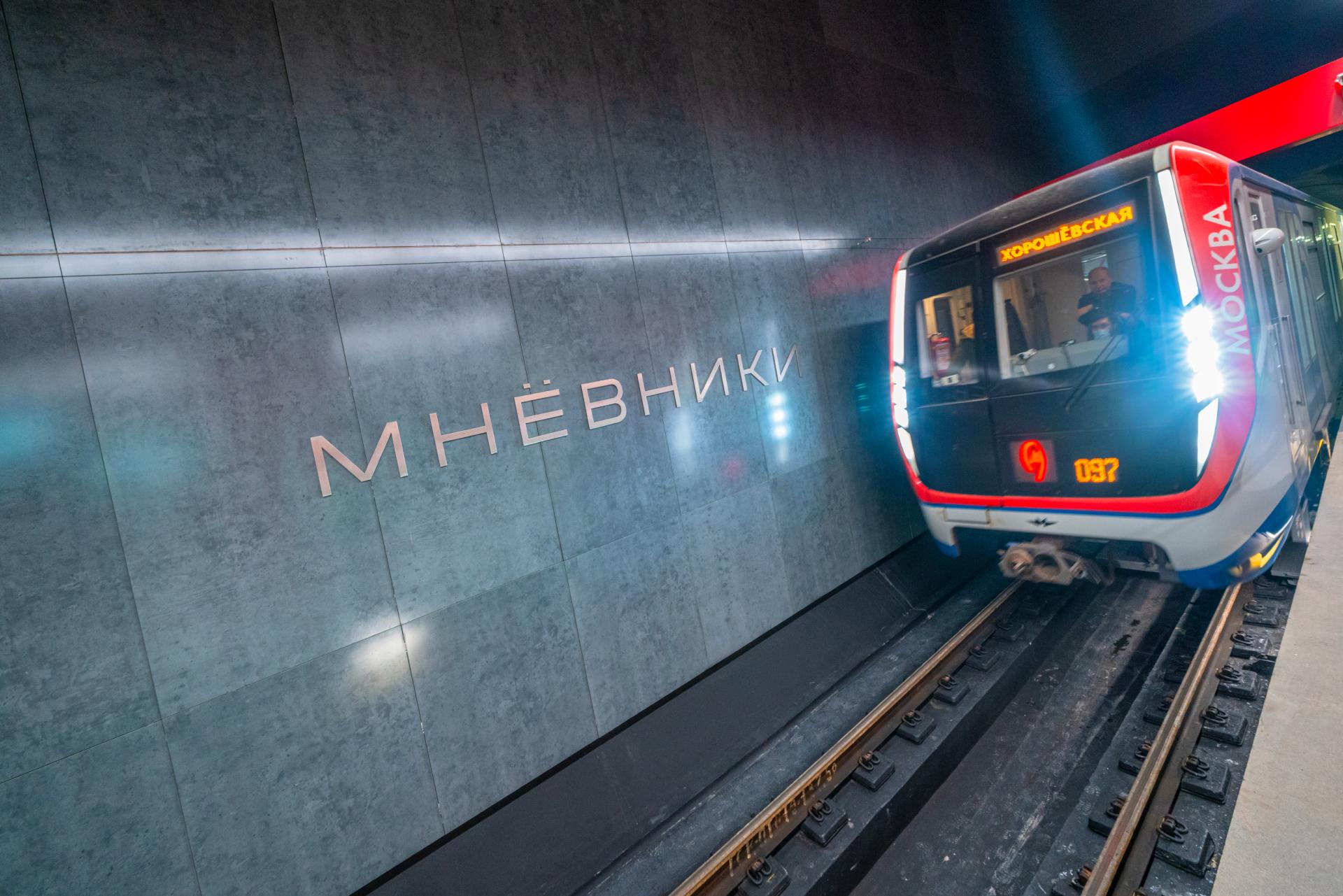 Станцию «Мнёвники» Большой кольцевой линии готовят к вводу