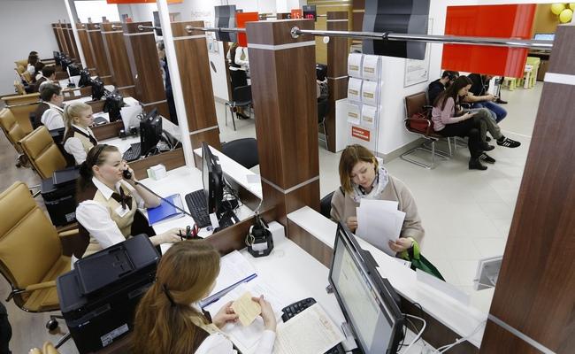 Многофункциональный центр государственных услуг вМоскве