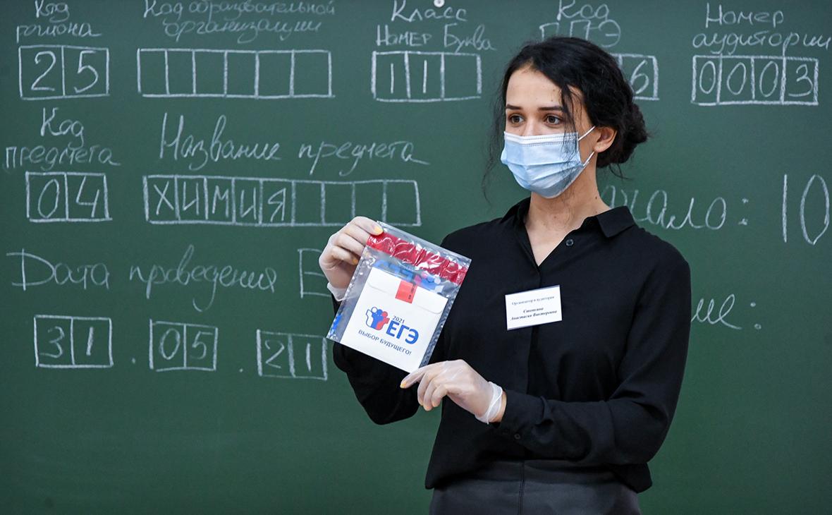 Только один участник ЕГЭ в России сдал все экзамены на 100 баллов