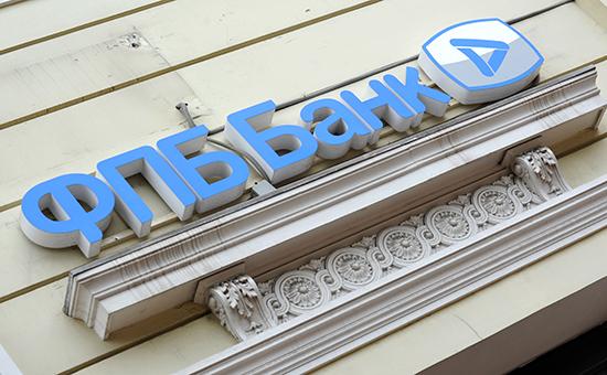 кто ответит за банкротство банка