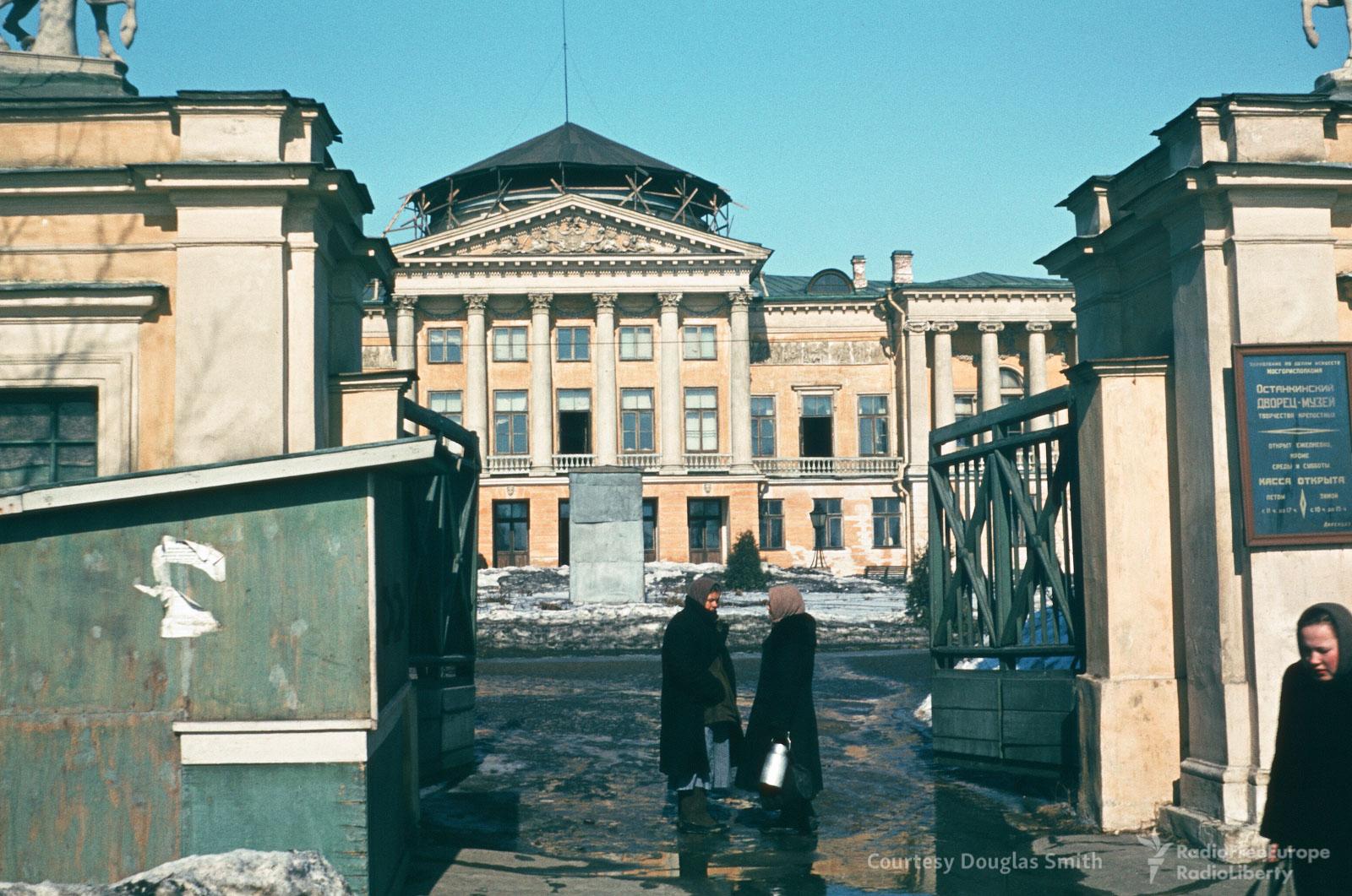 У Останкинского дворца