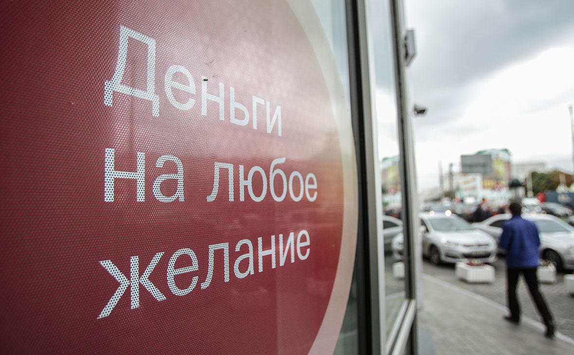 надежный займ новосибирск облигации российского внутреннего выигрышного займа 1992 года