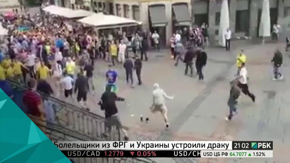 В Лилле подрались немецкие и украинские футбольные болельщики