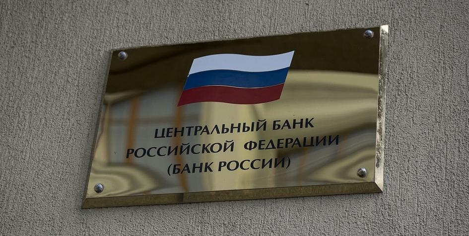 Фото: Анастасия Диева/ТАСС