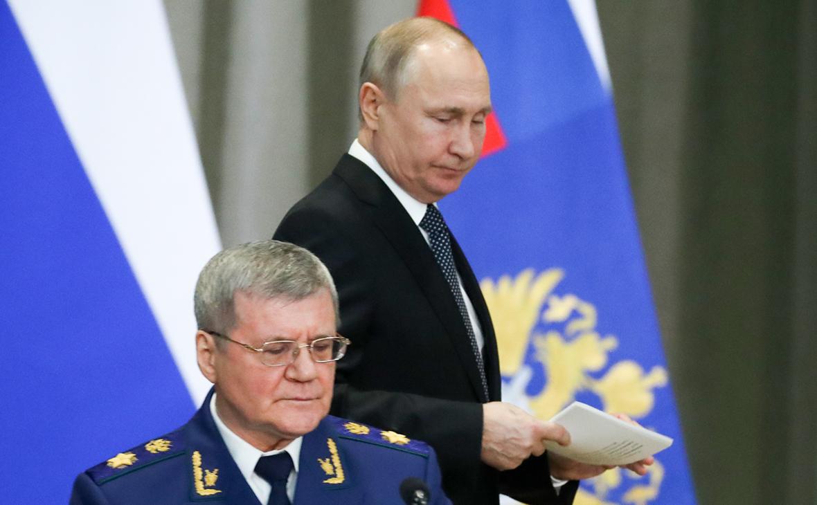 Юрий Чайка и Владимир Путин
