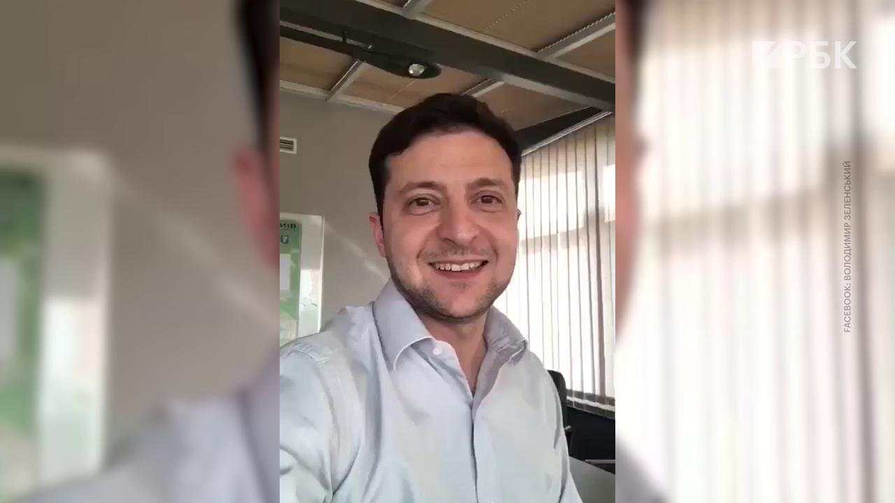 Видео:Володимир Зеленьский / Facebook