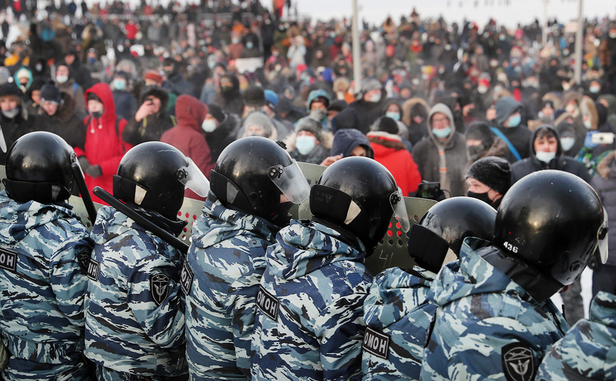 Екатеринбург, 23 января 2021 года