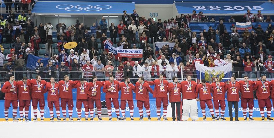 Российские хоккеисты — победители Олимпиады 2018 года в Пхёнчхане