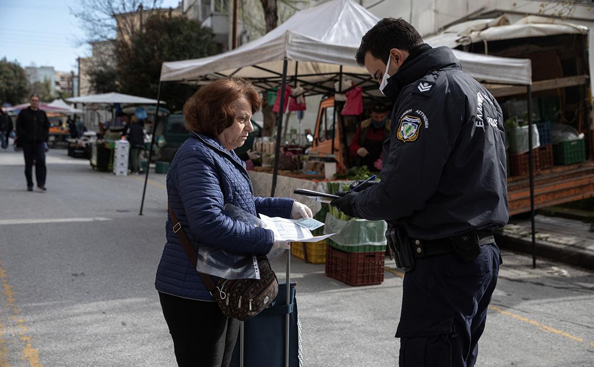 Фото:Konstantinos Tsakalidis / Bloomberg