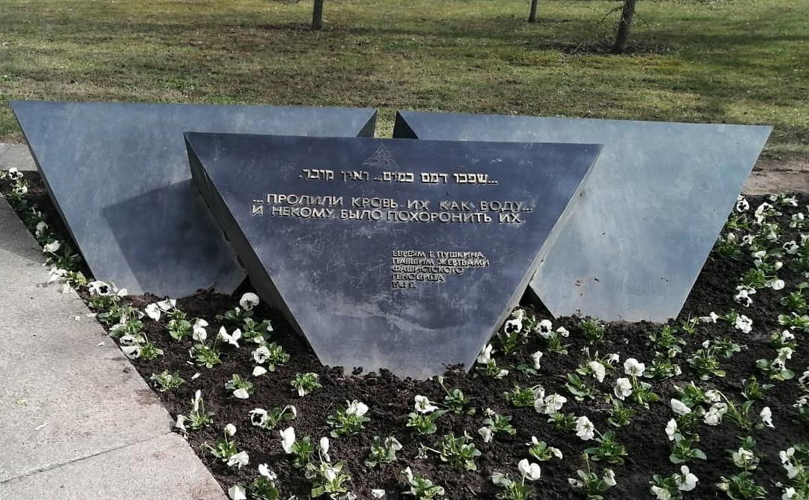 Монумент «Формула скорби»