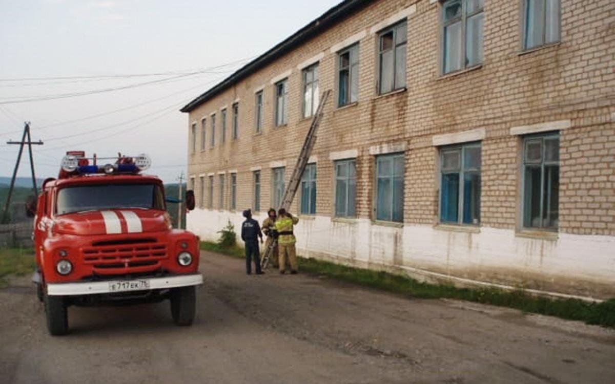 Фото: МЧС России по Забайкальскому краю
