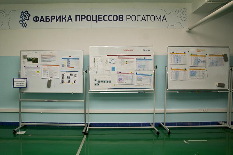 Фабрика процессов «Росатома», расположенная на Московском заводе полиметаллов, — один из последних образовательных проектов госкорпорации: здесь проходят обучение и топ-менеджеры, и менеджеры среднего звена