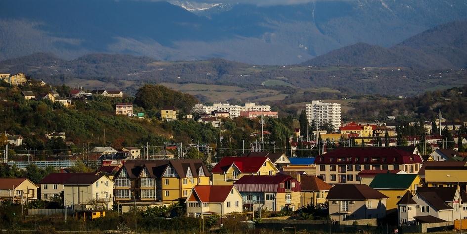 Вид на жилые дома Сочи