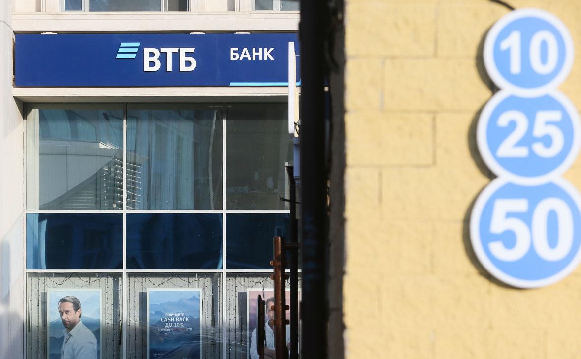 восточный банк рефинансирование кредитов других банков