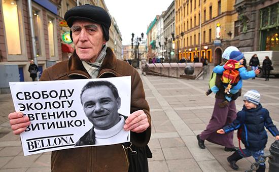 Активист экологического правозащитного центра «Беллона» вовремя пикета взащиту краснодарского эколога Евгения Витишко вСанкт-Петербурге. Фото 2014года