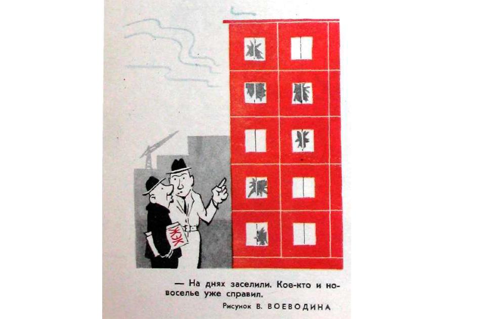 Выпуск журнала от 30 октября 1963 года
