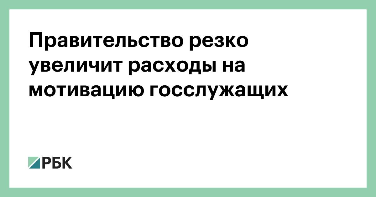Форум налоговиков смс премии