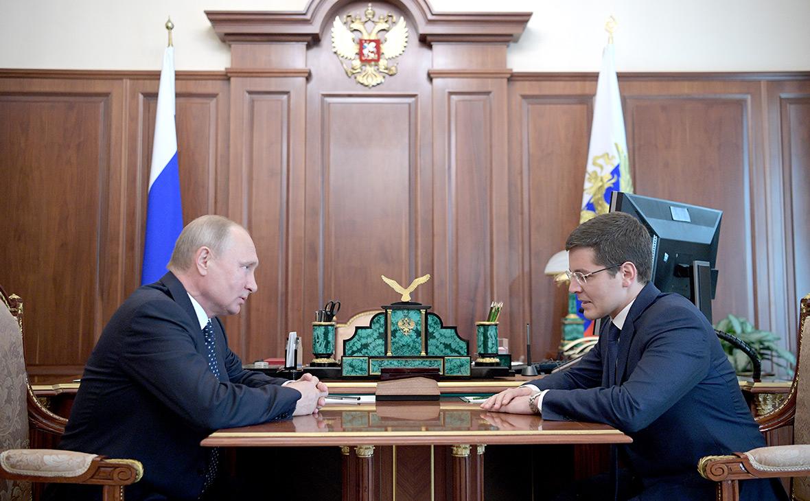Владимир Путин иДмитрий Артюхов