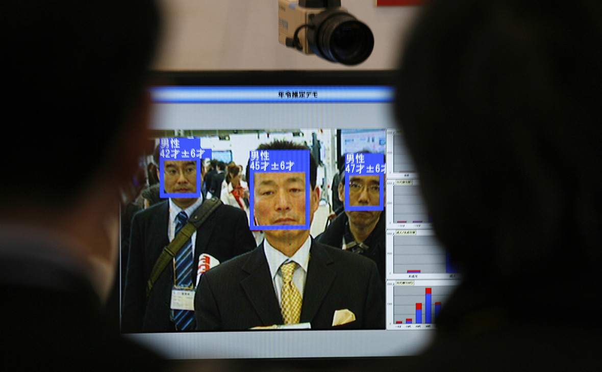 Фото: Shuji Kajiyama / AP